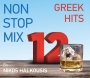 VARIOUS ARTISTS - Greek Hits Non Stop 12